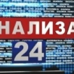24 Анализа: Зошто Македонија не може да спроведе попис?